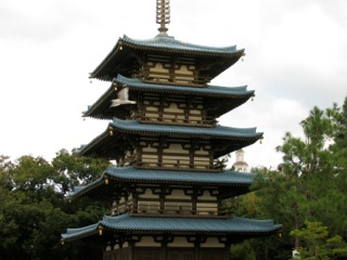 Walt Disney World's Epcot – The Japan Pavilion in World Showcase