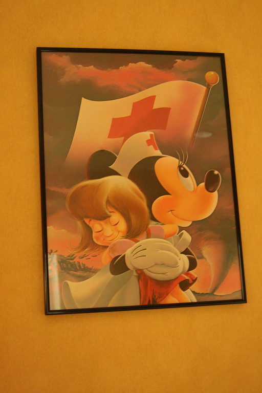 Emergencies and First Aid at Disney