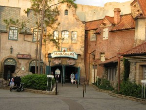 Maelstrom- Where I first imagined myself as a Cast Member (Photo Courtesy of Florida Diva)
