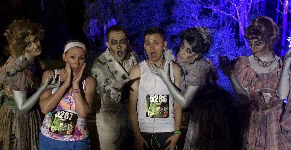The Tower of Terror 10 Miler
