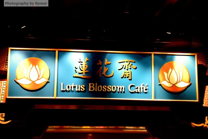 Walt Disney World Dining: Lotus Blossom Cafe at Epcot
