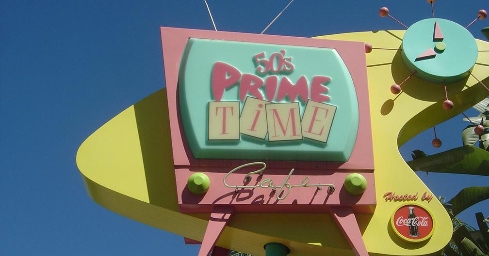 My 5 Favorite Walt Disney World Resturants