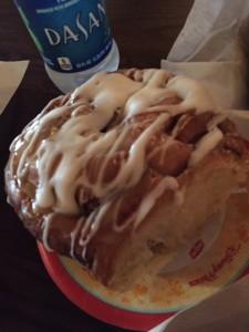 Gaston's Cinnamon Roll, yummy!