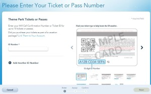 Enter your Ticket or Pass Number