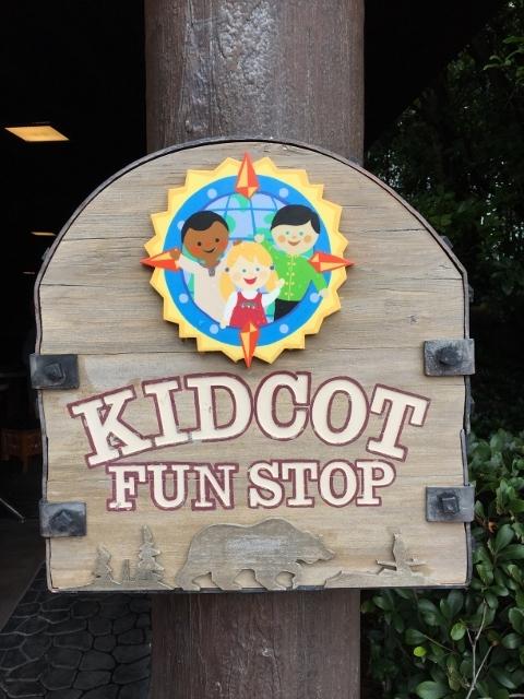 Kidcot Fun Stops at Epcot