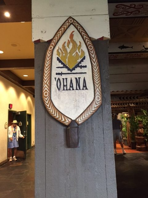 """Ohana"" means Family: A Review of breakfast at Ohana!"