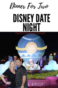Disney Date Night