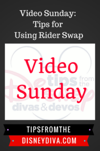 Video Sunday Tips for Rider Swap