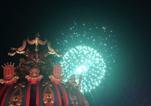 Magic Kingdom's Fireworks from Dumbo