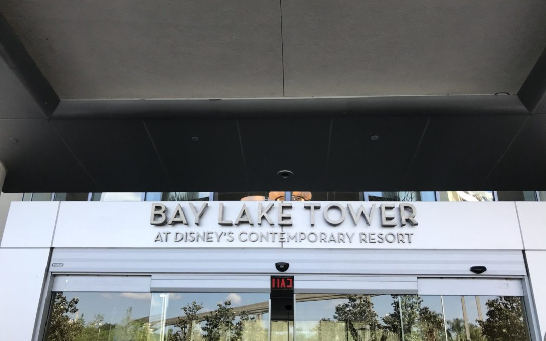Bay Lake Tower- A New Favorite Hotel!