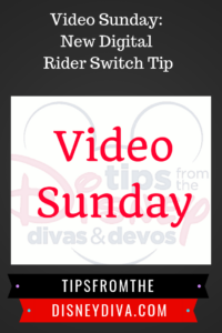 Video Sunday - New Digital Rider Switch