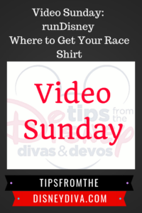 Video Sunday: runDisney Where to Get Your Race Shirt