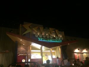 Sci-Fi Dine-In Theater Restaurant Review