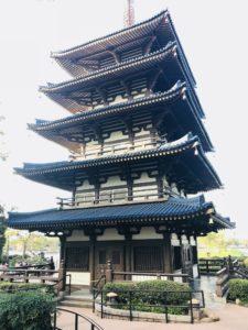 Epcot's Japan Pavilion in World Showcase