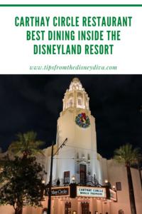 Carthay Circle Restaurant - Best Dining Inside the Disneyland Resort