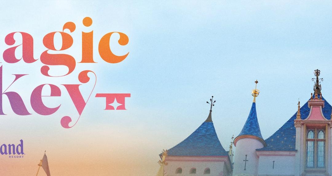 Disneyland Magic Key – FAQs for the new annual pass program